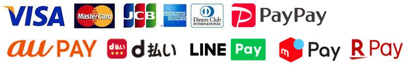 対応クレジットカード情報